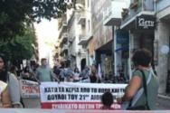 Πάτρα: Nέα συγκέντρωση και πορεία για το εργασιακό νομοσχέδιο