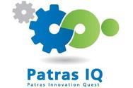 Η Patras IQ θα πραγματοποιήσει την 7η Έκθεση Καινοτομίας & Τεχνογνωσίας τον Οκτώβριο
