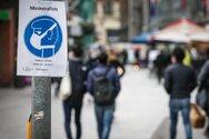 Γερμανία: Σχεδόν 100 νεκροί από κορωνοϊό