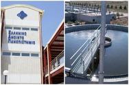 ΕΑΠ: 6ο Διεθνές Θερινό Σχολείο Διαχείρισης Υγρών και Βιοστερεών Αποβλήτων