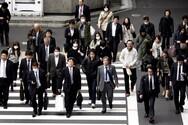 Ιαπωνία - Κάνει βήματα προς την τετραήμερη εργασία για την αύξηση της παραγωγικότητας