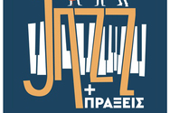 Διεθνές Φεστιβάλ Πάτρας: Ξεκινά η ηλεκτρονική διάθεση εισιτηρίων για την ενότητα  JAZZ+ΠΡΑΞΕΙΣ