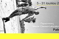 Lab The Dance Patras 2021