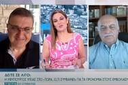 Μετάλλαξη Δέλτα: Θα εξαπλωθεί και στην Ελλάδα λένε οι ειδικοί (video)