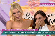 Η on air πρόταση γάμου σε συνεργάτιδα της Καινούργιου (video)