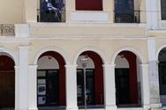 Πάτρα: Το ιστορικό καφέ της πλατείας Γεωργίου που έκλεισε «αθόρυβα»