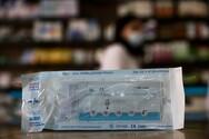 Οι φαρμακοποιοί της Αχαΐας προχώρησαν σε μηνυτήρια αναφορά για τα self test στα σούπερ μάρκετ