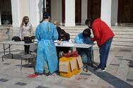 Πάτρα - Κορωνοϊός: Ανεβαίνει ο αριθμός των θετικών rapid test