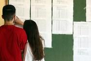 Πάτρα: Μαθητές συγκέντρωσαν πάνω από 19.000 μόρια στις Πανελλαδικές