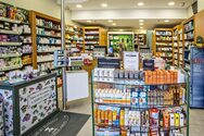 Εφημερεύοντα Φαρμακεία Πάτρας - Αχαΐας, Τρίτη 13 Ιουλίου 2021