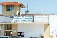 Πάτρα - Κορωνοϊός: Εμβολιάστηκαν οι πρώτοι 60 κρατούμενοι στις φυλακές Αγίου Στεφάνου