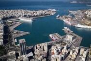 Χρηματοδότηση από την Ευρώπη για δύο σημαντικά έργα στα λιμάνια Πειραιά και Ηρακλείου