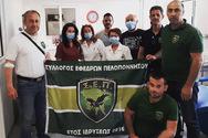 Αδερφοποίηση Συλλόγου Εφέδρων Πελοποννήσου με την Ελληνοαμερικανική ομάδα έρευνας διάσωσης