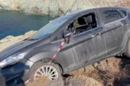 Δολοφονία στη Φολέγανδρο: Συγκλονίζουν οι εικόνες από το αυτοκίνητο που έριξε στα βράχια ο 30χρονος (video)