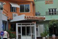 Πάτρα: Βρέφος 22 μηνών νοσηλεύεται στο Καραμανδάνειο