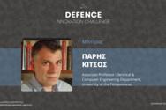 Παν. Πελοποννήσου: Συνεργασία του τμήματος Ηλεκτρολόγων Μηχανικών και Μηχανικών Υπολογιστών με το Υπουργείο Εθνικής Άμυνας