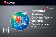 Το Πανεπιστήμιο Πελοποννήσου συνεργάζεται με την Huawei