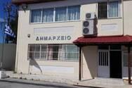 Συγκροτείται Επιτροπή Ισότητας στο Δήμο Δυτικής Αχαΐας