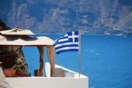Κοινωνικός τουρισμός: Αναρτήθηκαν οι οριστικοί πίνακες - Δείτε αν είστε δικαιούχοι
