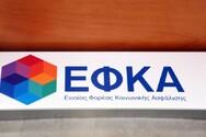 e-ΕΦΚΑ: Οι επτά ηλεκτρονικές υπηρεσίες για οφειλέτες