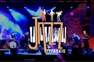 Διεθνές Φεστιβάλ Πάτρας - Η ενότητα JAZZ+ΠΡΑΞΕΙΣ μέσα από ένα βίντεο