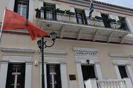 Δήμος Αιγιάλειας: Κλιματιζόμενη αίθουσα για το κοινό, τις ημέρες του καύσωνα