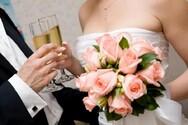 Δυτική Αχαΐα: Του έριξαν πρόστιμο 50.000 ευρώ για το γαμήλιο γλέντι!