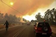 Πολύ υψηλός κίνδυνος πυρκαγιάς την Δευτέρα σε όλη τη Δυτική Ελλάδα
