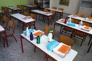 Ο Σύλλογος Δασκάλων & Νηπιαγωγών Πάτρας για το άνοιγμα των σχολείων