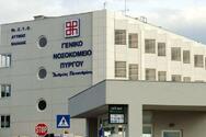Δυτική Ελλάδα: Γέννησε και έφυγε αφήνοντας το παιδί της στο νοσοκομείο