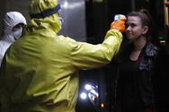 Αυστρία: Έρχονται νέα μέτρα για τους ανεμβολίαστους