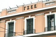 Ινστιτούτο Εργασίας ΓΣΕΕ: Η Ελλάδα είναι πρώτη σε ώρες εργασίας και τελευταία σε ποιότητα απασχόλησης