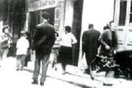 Σαν σήμερα 12 Σεπτεμβρίουκλείνουν μπαρ και οίκοι ανοχής στην περιοχή της Τρούμπας
