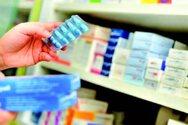 Εφημερεύοντα Φαρμακεία Πάτρας - Αχαΐας, Δευτέρα 13 Σεπτεμβρίου 2021