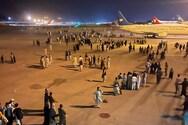 CDC: Προειδοποίηση κατά των ταξιδιών στο Αφγανιστάν