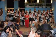 Πάτρα: Πρόσκληση σε νέους φίλους για χορωδιακό συναπάντημα με την παρέα της ΚοινοΤοπίας