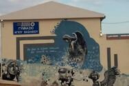 Πάτρα - Η πιο ελπιδοφόρα εικόνα για τη νέα σχολική χρονιά ήταν ένα γκράφιτι!