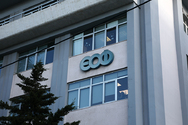 ΕΟΦ: Αποσύρει από την αγορά προϊόν πασίγνωστης εταιρίας