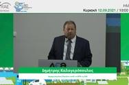 Σημαντικές προτάσεις για τη βιώσιμη ανάπτυξη των πόλεων του μέλλοντος από τον Δήμαρχο Αιγιαλείας, σε ημερίδα της ΡΑΕ στη Διεθνή Έκθεση Θεσσαλονίκης