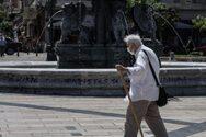 Ασημίνα Ζανιά: «Μήπως είναι καιρός να δούμε το θέμα της πανδημίας από την αρχή;»