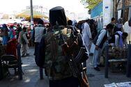 Ταλιμπάν: Ζητούν περισσότερη βοήθεια από τη διεθνή κοινότητα