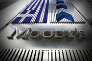 Ο οίκος Moody's αναβάθμισε το αξιόχρεο των συστημικών ελληνικών τραπεζών