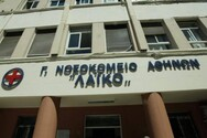 Αρνητές συγγενείς ασθενών απειλούν γιατρούς και νοσηλευτές του Λαϊκού νοσοκομείου