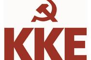 Σαν σήμερα 23 Σεπτεμβρίου νομιμοποιείται το Κομουνιστικό Κόμμα Ελλάδος (ΚΚΕ)