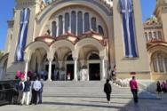 Λιολιώ Κολυπέρα - Η Πάτρα αποχαιρετά μια μεγάλη μαχήτρια