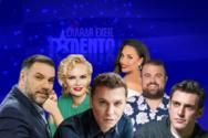 Ελλάδα έχεις ταλέντο: Επιστρέφει και αυτή είναι η κριτική επιτροπή