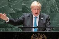 Μπόρις Τζόνσον: Τα αρχαία ελληνικά που προκάλεσαν αίσθηση στον ΟΗΕ – Η Αντιγόνη του Σοφοκλή και η κλιματική αλλαγή