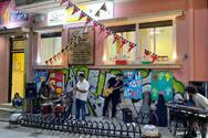Πάτρα: Mε τους Blues Island Band γιόρτασε την Ευρωπαϊκή Ημέρα Γλωσσών το ΚΞΓ Καγγελάρης! (video)