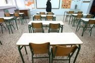 Σχολεία: Σε αναστολή άλλα τρία τμήματα λόγω κορωνοϊού