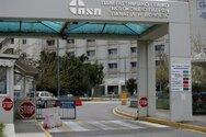 Πάτρα: Kλειστό το νεκροτομείο στο νοσοκομείο του Ρίου για απολύμανση